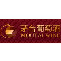 贵州茅台酒厂(集团)昌黎葡萄酒业有限公司