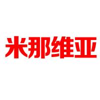 山东杰迈食品有限公司