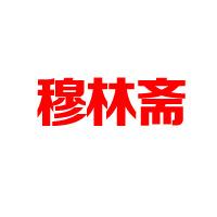 河南尚乾食品有限公司