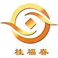天津市桂福春食品有限公司