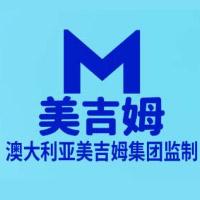 北京美吉姆食品有限公司
