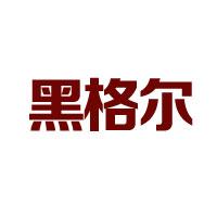 潍坊市绿草地啤酒有限公司
