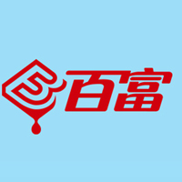 中山市百富食品饮料有限公司