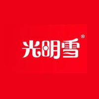 四川光明雪食品有限公司