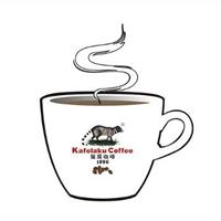 广州猫屎咖啡食品有限公司