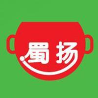 四川省德阳市蜀尤调味食品有限公司