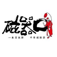 重庆互润食品开发有限公司