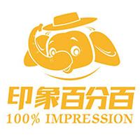 内蒙古印象食品有限公司