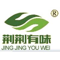 湖北省荆香食品有限公司