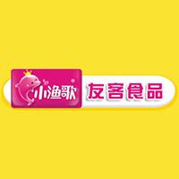 上海友客实业有限公司