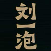 陕西秦吼食品科技有限公司