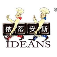 上海昌臣食品有限公司