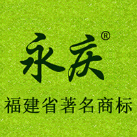 福建省尤溪县佳乐多食品有限公司