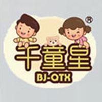 千童星食品(深圳)有限公司