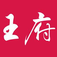 北京福利祥食品有限责任公司