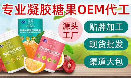 郑州泽润生物科技有限公司