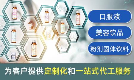 时代生物科技深圳有限公司