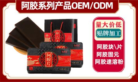 聊城市东昌府区福临堂阿胶制品有限公司