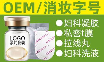 广州阐心生物科技有限公司