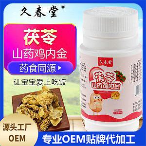 河南久春堂生物科技有限公司