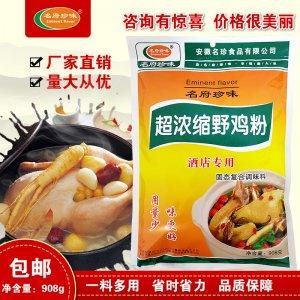 安徽名珍食品有限公司