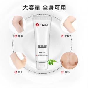 广州市高维化妆品有限公司