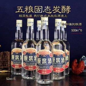 安徽缘口窖酒业有限公司