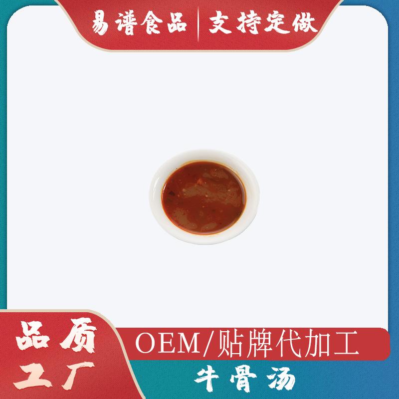 江门市易谱食品有限公司