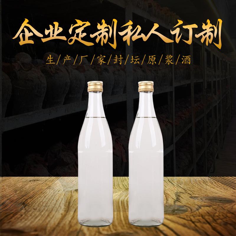 安徽徽藏酒业有限公司