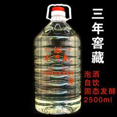 亳州市宗河酒业有限责任公司