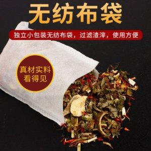 邓州市映光艾制品有限公司