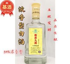 成都和谐九洲酒业有限公司
