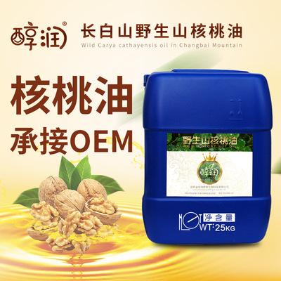 吉林省龙湾传奇生物科技有限公司