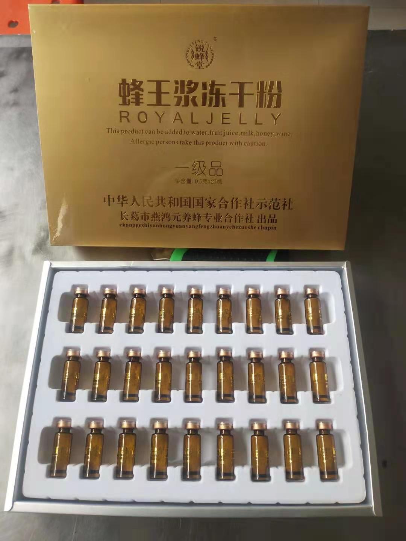 长葛市燕元蜂产品有限公司大周分公司