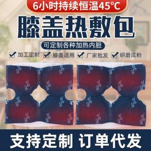 南阳市百草艾香艾草制品有限公司