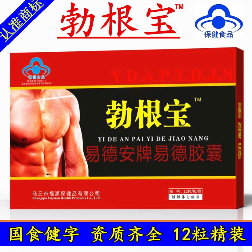郑州万年健医药科技有限公司