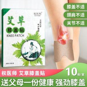 广州赛琳化妆品有限公司
