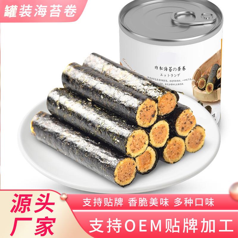 江苏布谷鸟食品有限公司