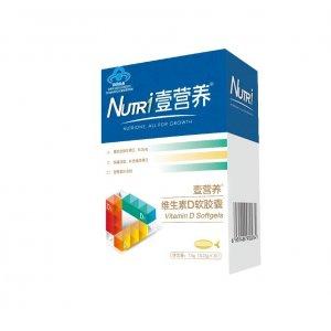 杭州索契健康科技有限公司