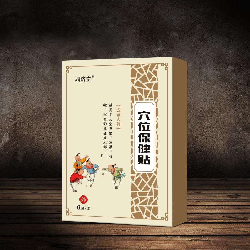 昆山仲氏祖方生物技术有限公司