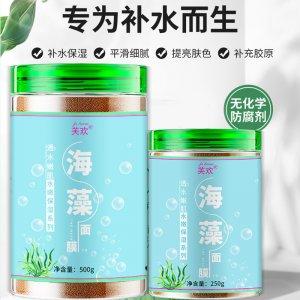惠州市芙欢化妆品有限公司