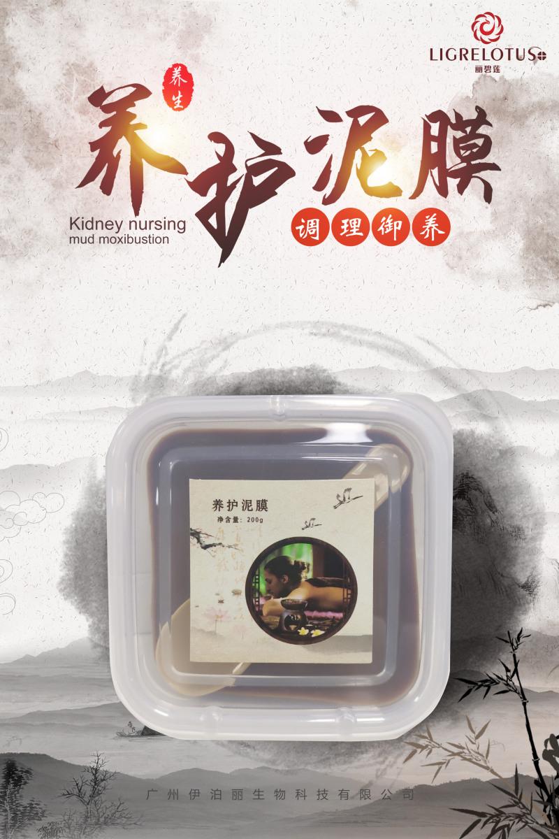 广州伊泊丽生物科技有限公司