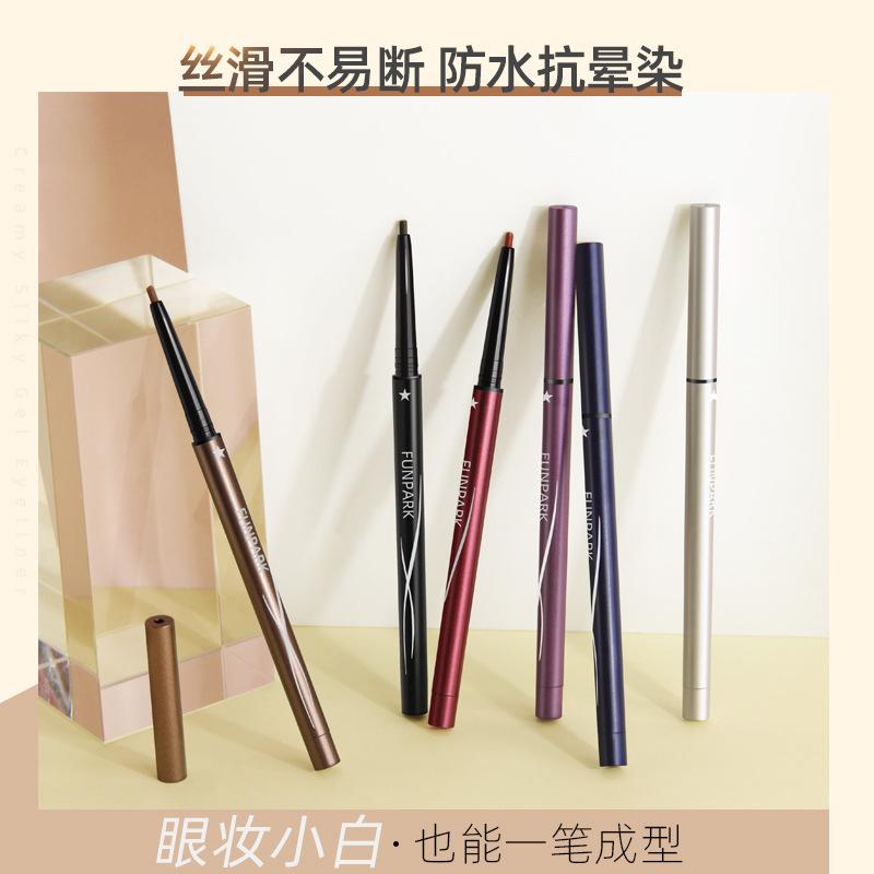 广州市玛薇化妆品有限公司