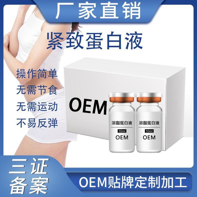 广州美容院那些事生物科技有限公司