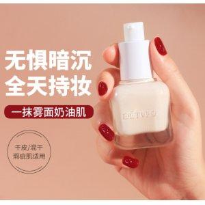 广州润凰化妆品有限公司