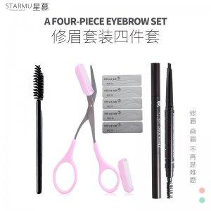 广州市星慕化妆品有限公司