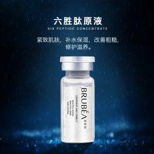 广州素袖生物科技有限公司