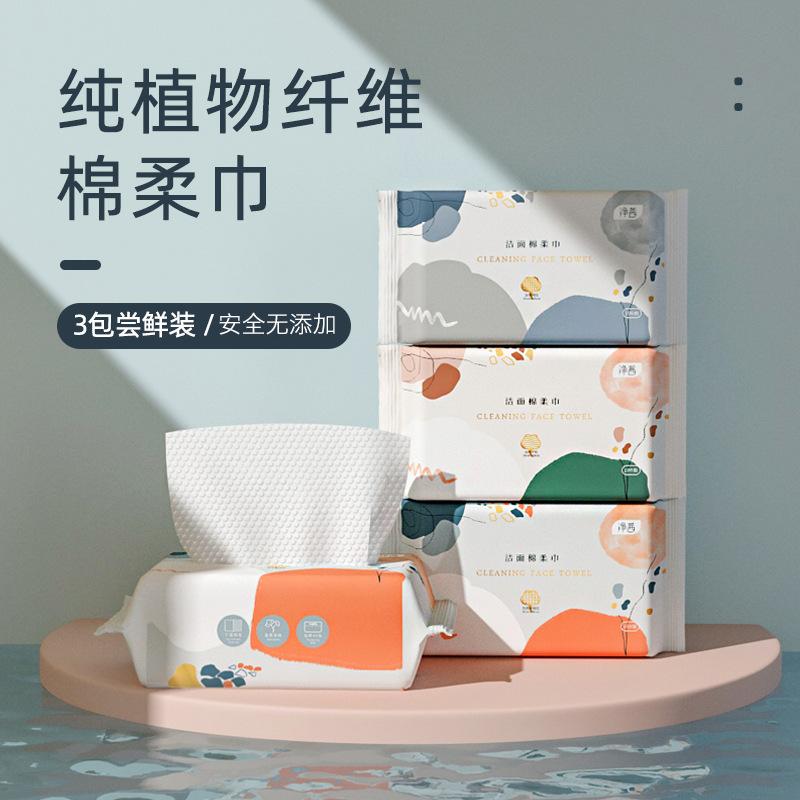 东莞市金海洋化妆用具有限公司