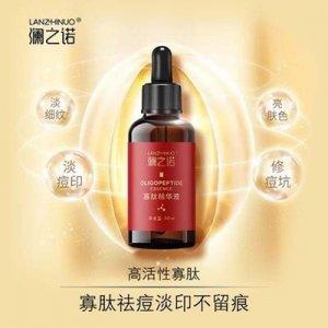 广州维珍化妆品有限公司