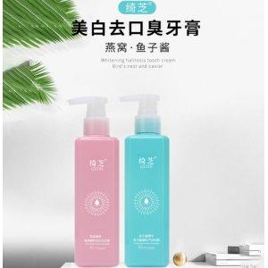 广州市佳禾化妆品有限公司